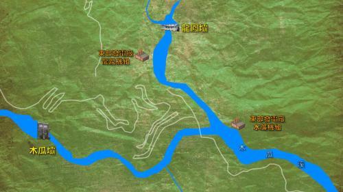 木瓜溪流域龍澗電廠、木瓜壩、龍鳳壩及水簾電廠的相對位置圖