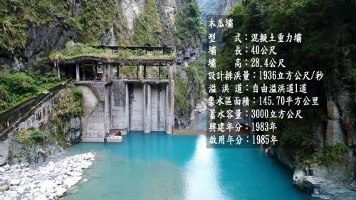 木瓜壩於1983年11月動工,1985年8月完工。
