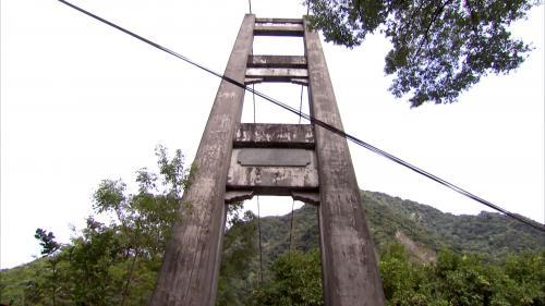 木瓜溪流域通往銅門電廠的吊橋