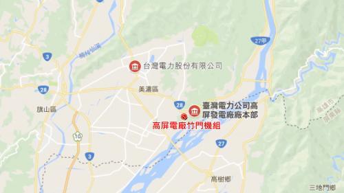 高屏溪流域竹門電廠位置