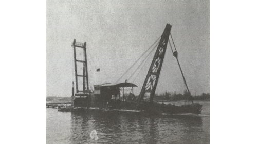 高雄港:打狗港靖海號挖泥船