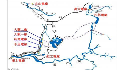 日月潭引濁水溪溪水為台灣初期經濟發展的重要電力來源,沿濁水溪有十餘座電廠。