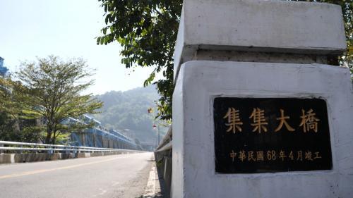 濁水溪集集大橋