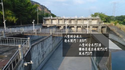 新建的的八堡圳分水工,渠道至此有一半水量從此分出,而八堡圳原進水口則成為備用進水口。