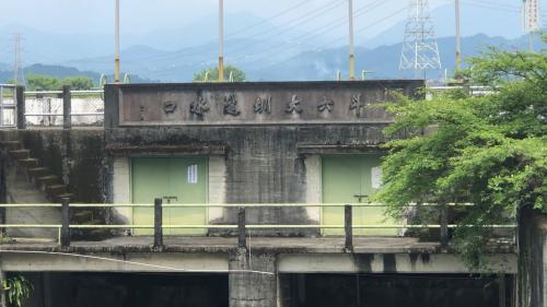 濁水溪集集共同引水計畫斗六大圳原進水口