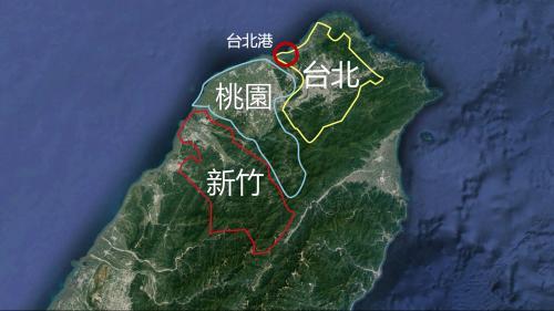 緊鄰台北、桃園、新竹等北台灣最主要的資源區