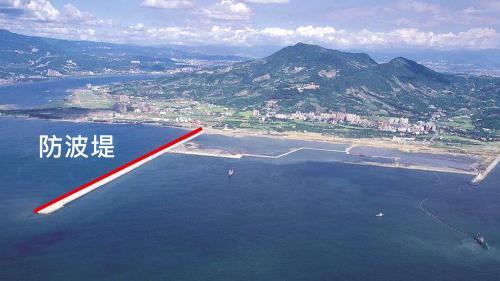 1995年台北港防波堤(屬第一期工程)
