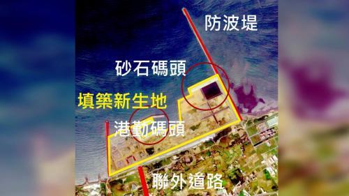 1998年12月防波堤、填築新生地、聯外道路、3座港勤碼頭、2座砂石碼頭等工程陸續完工,將近6年的第一期工程正式完成