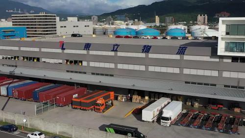 2005年10月東立物流成為全國第一家自由貿易港區業者