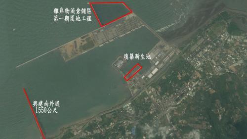 計畫包括興建長1550公尺之南外堤、離岸物流倉儲區第一期圍地海堤工程及填築第二散雜貨儲運中心新生地。