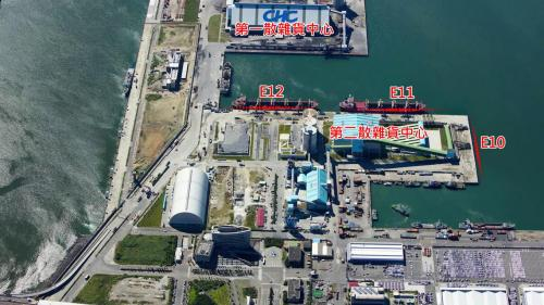 2016年10月正式啟用,主要使用碼頭為新建成的E10、E11、E12碼頭,位於第一散雜貨中心之南側