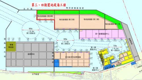 台北港未來發展近程計畫第三、四期圍地填海工程圖