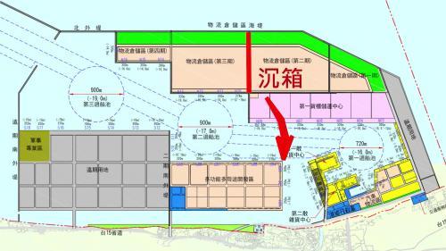 台北港物流倉儲區第三期、第四期圍地海堤工程完工後,就會將原來第二期與第三期間的中隔堤沉箱,回收再利用,移到南碼頭區做為護岸。