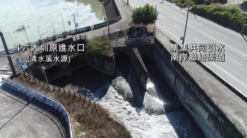 斗六大圳原進水口俯瞰