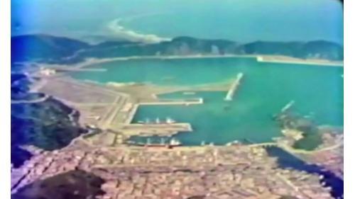 榮工處承建十大建設之蘇澳港舊照