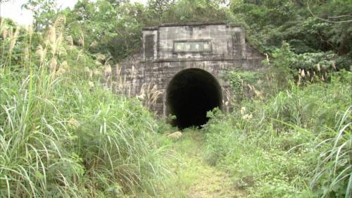 榮工處承建十大建設之北迴鐵路舊觀音隧道遺跡