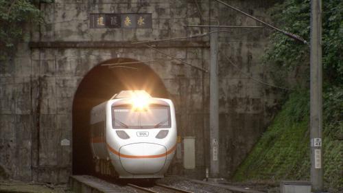 榮工處承建十大建設之北迴鐵路永春隧道現況