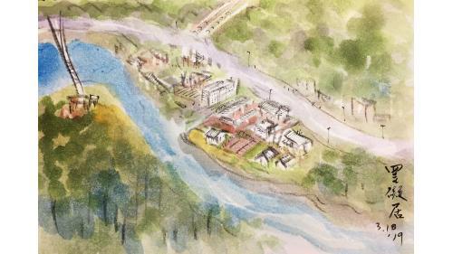 第一集  中部橫貫公路之興建與延伸