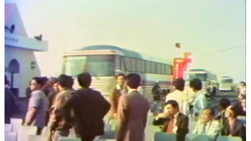 榮工處承辦之中山南北高速公路工程於民國66年10月31日全線通車