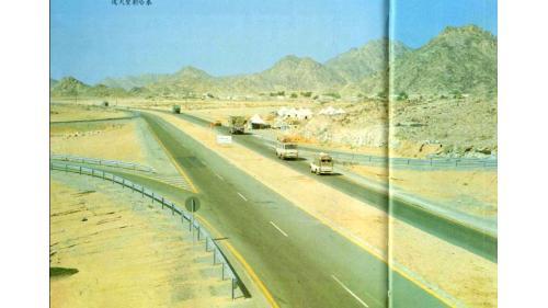 榮工處承接的海外公路工程-沙烏地哈朝聖大道