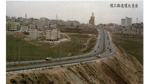 榮工處承接的約旦安曼北環道路工程
