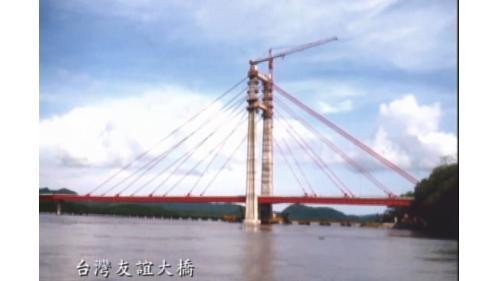 榮工處承接的哥斯達黎加友誼大橋