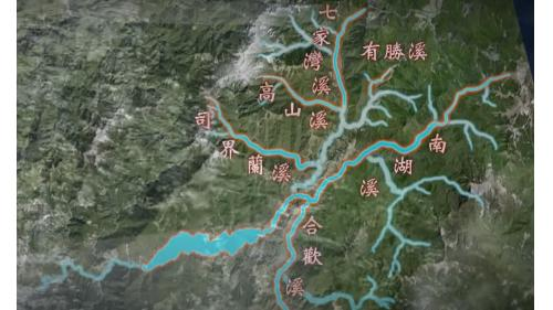 大甲溪流域上游數條河流滙合成大甲溪