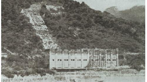 日治時代未完成的天輪電廠