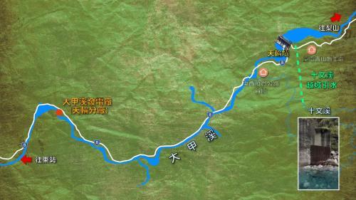 將天輪壩下游一公里的大甲溪支流十文溪水匯流進天輪壩,在天輪壩左岸做越域引水隧道,將水引過來,每秒有三立方公尺的水量挹注。