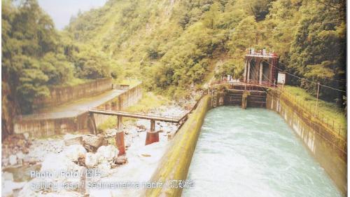 天輪電廠沉砂池