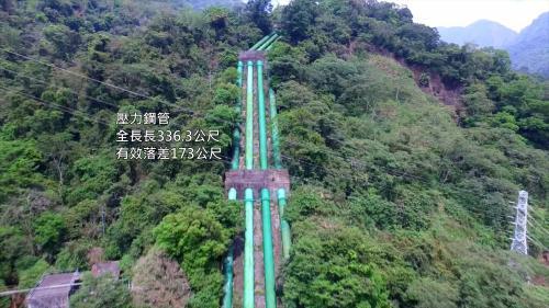 壓力鋼管四支,每支長336.3公尺,呈綠色,四支沿著山壁穿過中橫公路下方後至廠房。