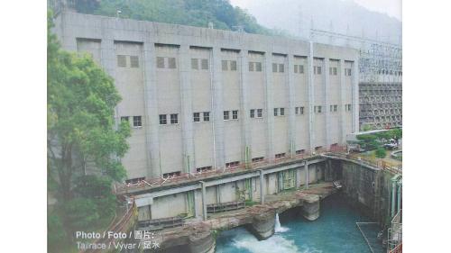 天輪電廠一號至四號發電機機尾水