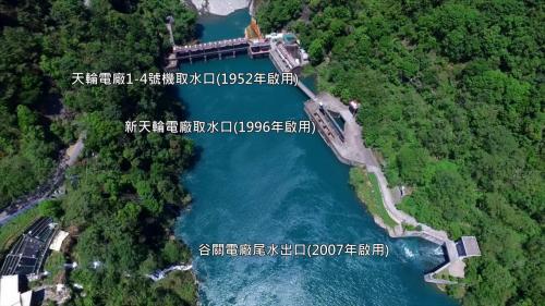谷關電廠桃芝風台風來襲, 原尾水隧道倒灌被迫廢棄,另築一新尾水隧道引水往天輪調整池,並於2007年啟用