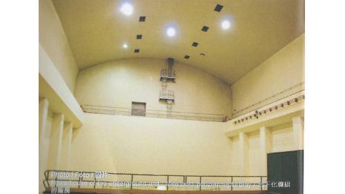 新天輪地下廠房