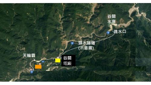 谷關壩至谷關電廠頭水隧道示意圖