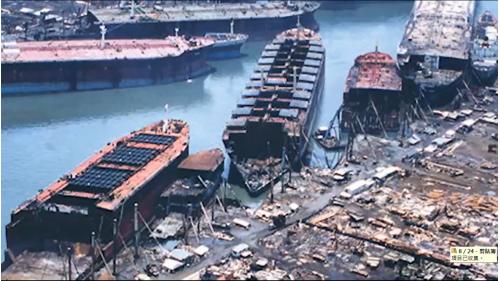 戰後高雄港打撈了許多沉船,加上重建需要大量鋼鐵,在高雄港逐漸形成了拆船業。而台灣拆船技術領先全球,國外業者主動要求來這裡拆船因此發展成為拆船王國