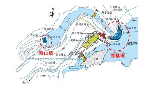 青山壩與德基壩相關位置示意圖