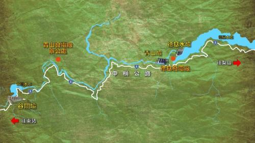 大甲溪流域青山電廠及青山壩位置示意圖