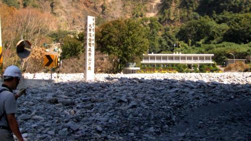 大甲溪流域風災前的青山電廠辦公區