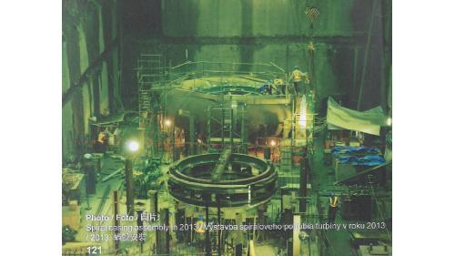 復建中之青山地下水力發電廠368MW
