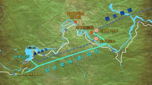 大甲溪流域青山電廠新建對外聯絡通道及尾水隧道位置圖