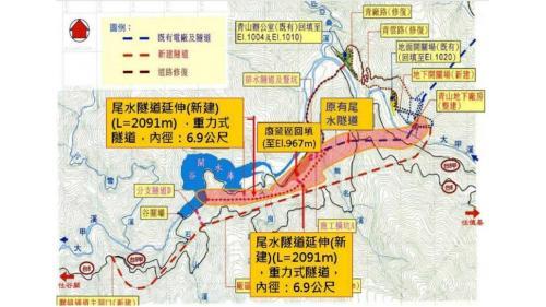 青山電廠尾水隧道延伸