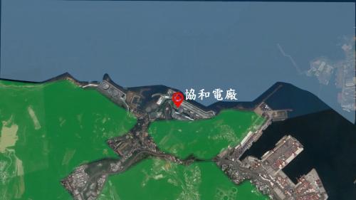三面環山(綠色部份)一面面海不利於機具運送。