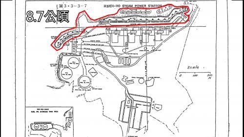 """協協和發電廠占地約59.7公頃,其中8.7公頃為移山填海造地而成之新生地(紅線部分) ,其餘全是山坡地及陡峭的崖面,""""施工非常困難""""。"""