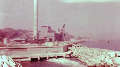 協和電廠一、二號機完工之電廠舊照