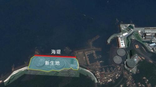 協和電廠西側10萬公秉重油槽及其防護海堤位置圖