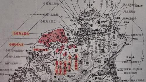 桃園台地1931年(昭和六年)水利組合灌溉排水區域圖