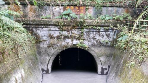 桃園大圳第2號導水隧道
