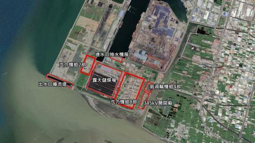 台中電廠的機組與廠房建設配置圖