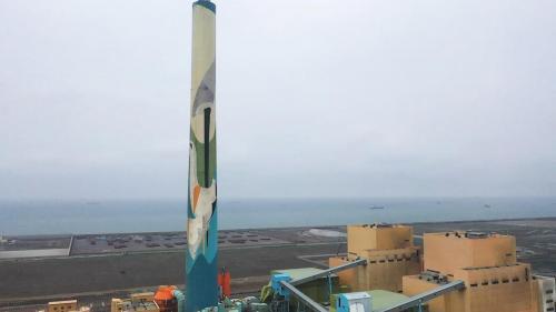 位於廠區西北方,裝置容量為55萬瓩,燃料為煤炭,9號機於2005年8月,10號機組於2006年6月完工併聯商轉。